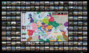 ヨーロッパのお城(表)