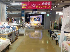OKAY八王子店_1