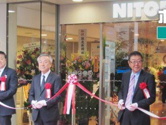 ニトリ 新宿タイムズスクエアに新店舗