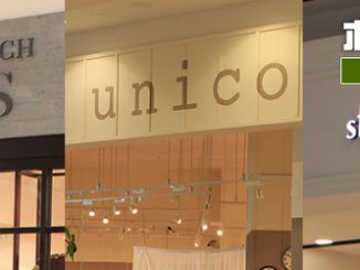 新進インテリアショップ3社 既存家具専門店の低迷尻目に着々全国展開