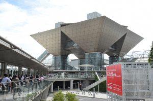 ギフトショーの会場となった東京ビッグサイト