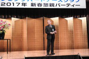 安井隆豊名誉会長