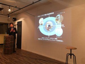 ヴィンティア等の開発背景を説明する古島事業部長